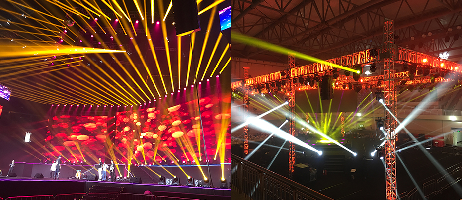 concert lighting system