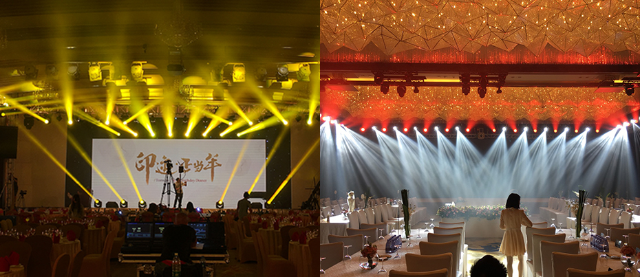 annual dinner stage